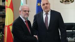 Парламентарният шеф на Македония благодари на Борисов за сътрудничеството