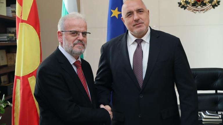 Снимка: Парламентарният шеф на Македония благодари на Борисов за сътрудничеството