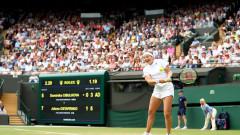 Тенис комплексът в Уимбълдън се разраства