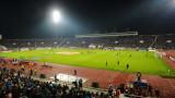 От Унгарския футболен съюз публикуваха становище преди мача с България