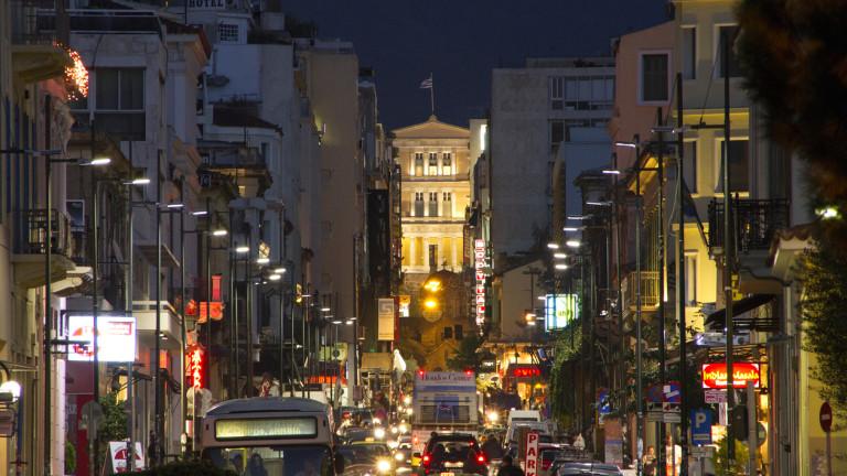 Енергиен паспорт при сделки с имоти в Гърция