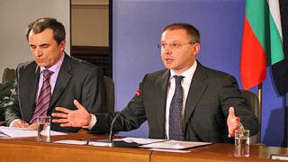 Станишев: Гражданите могат да бъдат спокойни за спестяванията си