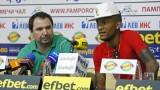 Фернандо Каранга: Интересуват ме само ЦСКА, головете и титлата