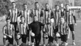 Трагедия: Четирима български футболисти загинаха след жестока катастрофа