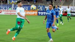 Александър Томаш няма да може да разчита на Педро Еуженио срещу Локомотив (Пд)
