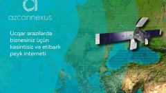 """""""Азеркосмос"""" започва да предоставя спътникова интернет услуга"""