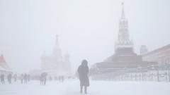 И българското посолство в Москва получи писмо с бял прах