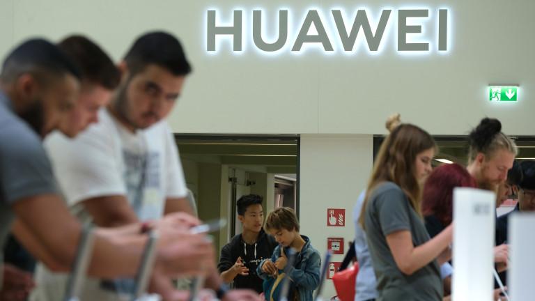 Снимка: Huawei продължава да расте и да печели, въпреки трудностите