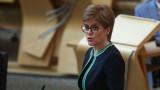 Стърджън убедена: Независимостта на Шотландия никога не е била толкова сигурна