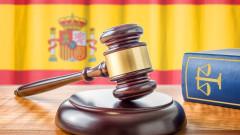 Референдумът в Каталуния е незаконен, реши Конституционният съд