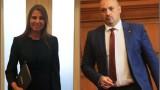 Да спрат антибългарските позиции по казуса със С. Македония, иска ВМРО
