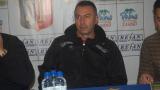 Узунов: Залогът на мача с Левски е голям