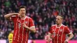 Франк Рибери: В отбор като Байерн (Мюнхен) грешките са просто невъзможни