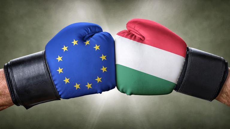 Високопоставен представител на Унгария обяви, че наказателната процедура на Европейския