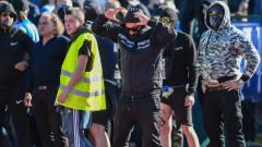 Феновете на Левски слязоха на пистата на националния стадион