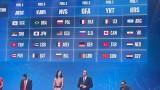 България срещу световния шампион на Мондиал 2022