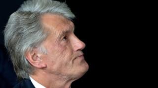 Юшченко изрази надежда Европа да осъзнае руската заплаха