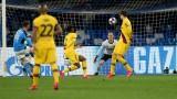 Наполи - Барселона 1:0, гол на Мертенс!