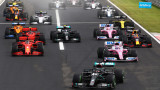"""Люис Хамилтън спечели """"Гран при"""" на Унгария и изравни рекорд на Шумахер"""