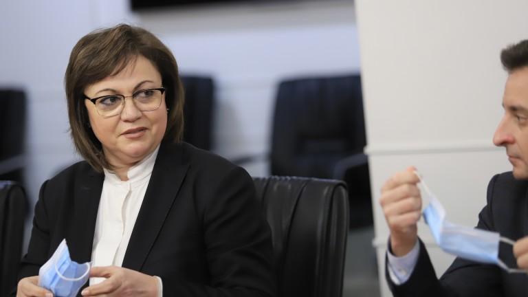 И Корнелия Нинова очаква поредица срещи с ИТН