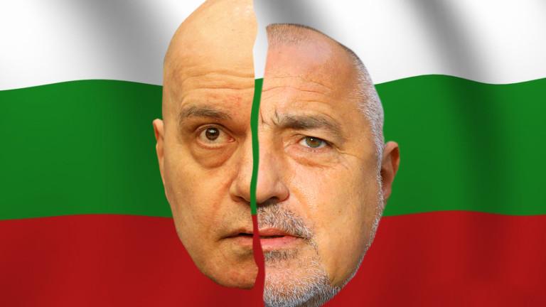 Politico за България: Политическа задънена улица може да замени един популист с друг