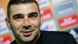 Владо Стоянов: Всички сме мотивирани да победим, за да покажем, че слабите резултати са случайни