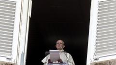 Без мобилни телефони в църквата, настоя папа Франциск