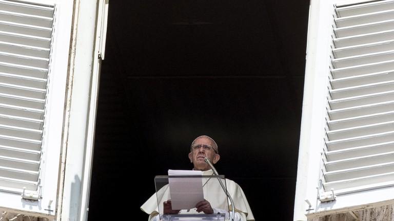 Папата заклейми порнографията