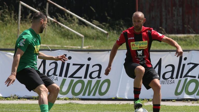 Локомотив (София) има нов помощник треньор