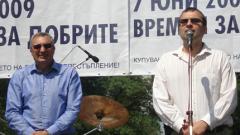 """Сините: И Първанов призна провала на """"плана Станишев"""""""