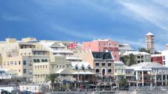Бермудските острови първи в света узакониха, а впоследствие забраниха еднополовите бракове
