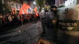 Бурни протести в поне 9 града в Боливия, САЩ виждат подкопаване на демокрацията