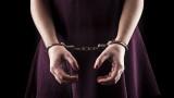 Мъж държал месеци жена в плен в Кърджали