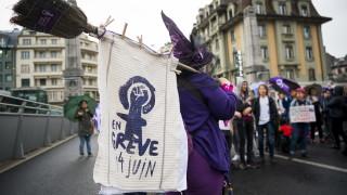 Швейцарките излизат на масови демонстрации с искане за равно заплащане