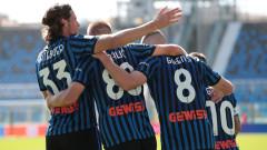Аталанта без четирима основни играчи срещу Интер