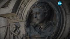 България отдава почит пред саможертвата на Левски