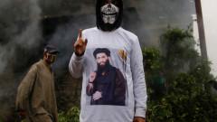 """""""Ал Кайда"""" обеща """"война на всички фронтове"""" срещу САЩ, докато се изтеглят от Афганистан"""