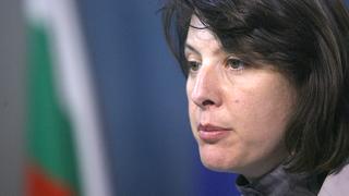 """МВнР отрече отговорността на """"Ал Кайда Джихад"""" за атентата в Бургас"""