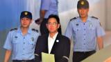 Наследникът на гиганта Самсунг влиза в затвора за корупция