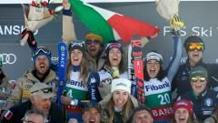 Пистата в Банско е готова за Световната купа по ски