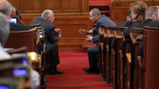 12 дни почиват депутатите за Великден