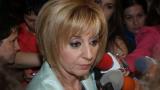 С два закона депутатите защитиха длъжниците от частните съдебни изпълнители