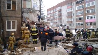 Експлозия на газ срути блок в Ярославъл