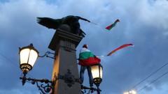 18-и ден на антиправителствени протести