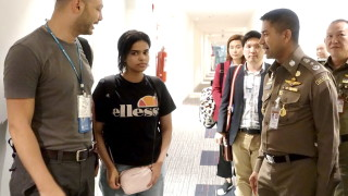 Канада дава убежище на саудитско момиче