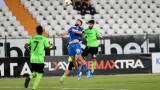 Арда и Черно море не се победиха - 0:0
