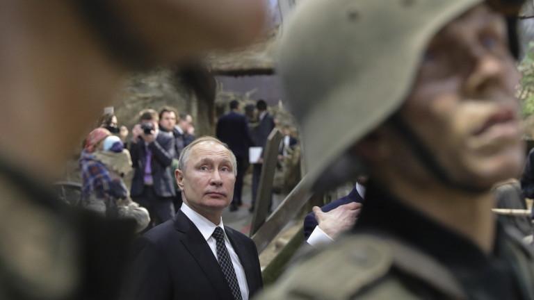 Путин поздрави последната жена ветеран от Северна Корея за победата във ВСВ