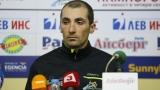 Владко Илиев: В съвременния биатлон всичко е възможно - може да си 60-и, може и 1-и