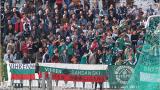 Вихрен - ЦСКА по посетен от юбилея на Левски?