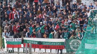 Вихрен започна подготовка с 15 футболисти